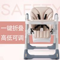 (向日葵小屋)香港孕婦及嬰幼兒專門店/兒童多功能餐椅/便攜式嬰兒座椅/兒童疊椅/可拆卸餐盤/容易清洗/免安裝