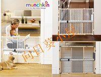 ((已售完)) 美國品牌 一鍵安裝 嬰兒安全防護門欄 寵物門檔圍欄66-106cm門闊適用 0294