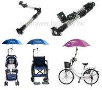 (向日葵小屋)香港孕婦及嬰幼兒專門店/嬰兒車/BB車/專用遮架/雨傘支架/可調長短/可折疊伸縮/不鏽鋼/遮陽傘架 #105312