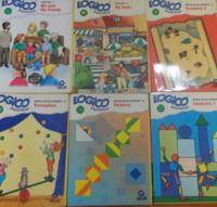 Logico (遊戲卡) 1