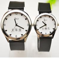 小傻瓜韓國手錶 ( 女款 )