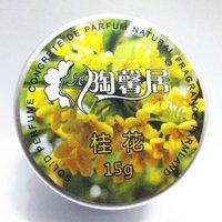 私家調制 の 桂花香水膏 (特價清貨)