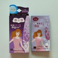 優雅紫羅蘭香味鼻貼鼻膜  吸黑頭收毛孔 緊實肌膚