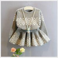 春款兒童套頭針織兩件套裝