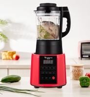 全新多功能破壁機, 攪拌機, 榨汁機, 打粉機, 更可以煲湯, 煲粥, 做沙冰....等