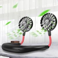 全新升級版充電式掛頸雙頭風扇(升級版可自行加入香水, 蚊水, 為你帶來不一樣的風, 另可更換電池)
