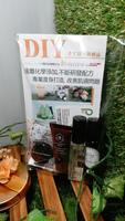 香薰按摩油(桃味香水)香水護膚試用套裝