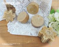 北海道黑糖馬油滋潤牛奶皂(5倍牛奶水量)只有6件現貨