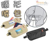 [預訂]出國 旅行 貼身 隱形 薄 防盜包 錢包 多功能 手機 男女 腰包 戶外運動 跑步#1008