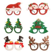 聖誕 搞鬼面具/ 派對小禮物/ 卡通 眼鏡