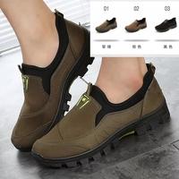 男士 爬山鞋/ 運動鞋/ 舒適鞋/ 方便鞋/ 懶人鞋 /防滑/防水鞋/ 徒步鞋