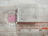 手工皂章~家事皂(4.5cmx4cm)