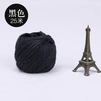 黑色麻繩25米