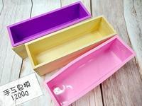 木盒+軟膠吐司模1200g (顏色隨機)