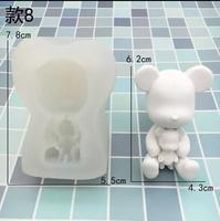 Bear Bear(8) 擴香石模 香磚蠟 手工皂模