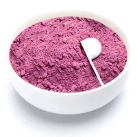 玫瑰花粉 100g Rose Powder