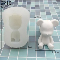 Bear Bear(10) 擴香石模 香磚蠟 手工皂模
