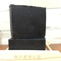 紫草中藥皂 Lithospermum Root & Herbs Cold Process Soap