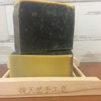 紫草修復濕疹皂 舒緩濕疹  Lithospermum Root Repair Cold Process Soap
