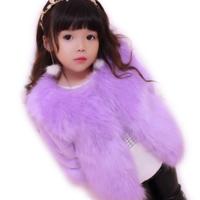 韓版冬裝加厚兒童毛毛外套
