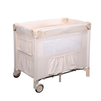 言B小店 - 歐洲出口全棉二層迷你嬰兒床網床帶狗洞 Fillikid Playard- Mini bed, 可自取(速遞+$30)
