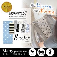 日本️直送- ESMERALDA 揹巾嬰兒車 兩用防水保冷保溫墊 BB 四季