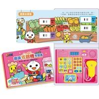 台灣直送 - 趣味收銀機發聲書-FOOD超人 / 兒童發聲圖書/ 3y+ / 認知/  3y+ /兒童玩具 /感覺統合/ 邏輯思考/ 手眼協調 / 親子 / 市