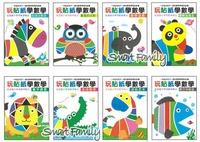 (預訂)台灣直送玩貼紙學數學貼紙書(8本)手眼協調 感官系統 記憶力 數量 加減概念就邏輯思考 練習 遊戲 2y+ 3y+ 4y+ 5y+ 學前 幼兒 K1K2