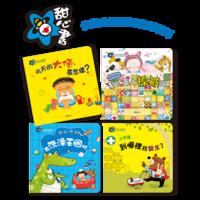 華碩文化【甜心書】台灣直送- 生活領域 系列 (一SET4本)觀察力、表達情緒、故事分享 親子伴讀 1y+2y+3y+4y+