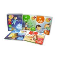 系列套書 - 一套4本 - 中英雙語 情緒 成長套書 親子伴讀