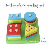 蒙特梭利 多功能套柱 木制早教bb玩具 顏色幾何形狀積木 益智木玩 幼稚園面試教材 $39