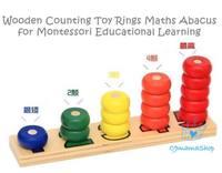 蒙特梭利 專業版 數學 教具 早教 bb玩具 木制 套柱 益智 面試 木玩