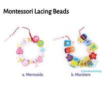 蒙特梭利 木製 穿珠仔 玩具串珠 手眼協調 面試必備