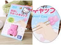 日本 Kitty 兒童安全用品 學習 訓練 筷子 輔助 矯正器