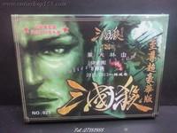紙牌-三國殺 (豪華牌)141999