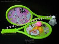 Cutieshop153 益智啟蒙玩具積木~喜洋洋球拍#21223