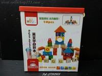 Cutieshop153 益智玩具啟蒙積木(手眼協調,訓練小手肌 ,創意空間3+)~櫸木積木玩具50粒字母積木#141790