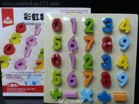 Cutieshop153 益智啟蒙玩具積木~木制早教立體數字字母拼圖積木 #141649