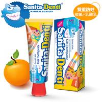 韓國Sanita-Denti 低氟小童牙膏(5歲以上) 橙味
