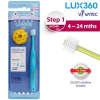 Vivatec360度 LUX360兒童手動牙刷(跟矽膠托), Step 1, 小童(4-24個月), 藍色 【個人嬰兒用品】