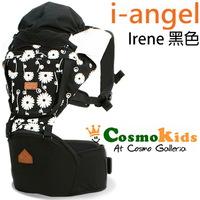 i-angel 腰櫈孭揹帶 Hipseat - 四季型 Irene 黑色【嬰兒用品】