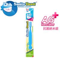 韓國Sanita-Denti 嬰幼兒按摩牙刷(0-2歲) 粉藍色