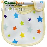 防水口水肩 - 星星圖案, 黃色, 4條或以上$18/條【嬰兒用品】