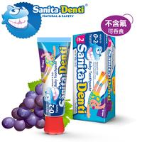 韓國Sanita-Denti Step2 無氟幼嬰牙膏(0-2歲) 提子味