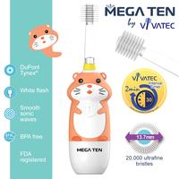Vivatec 360度 MEGA TEN牙刷, 小童聲波電動牙刷, 小倉鼠【個人嬰兒用品】