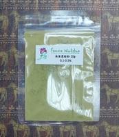 海藻濃縮粉