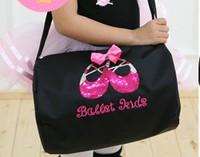 外貿原單正品韓版女童芭蕾舞袋 B301