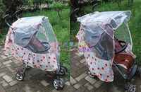 草莓圖案嬰兒車雨罩雨擋 BB車套Rain Cover 防風防雨套 204