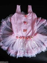 韓版女童芭蕾舞蹈裙 BT1004
