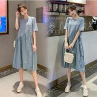 2020孕婦時裝專門店香港 OL孕婦返工服 孕婦系列大肚婆衫 online shop 撞色孕婦連衣裙